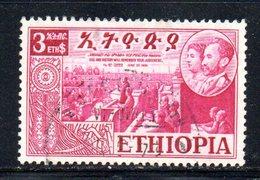 APR1268 - ETIOPIA 1952 ,  Yvert N. 323  Usato  (2380A)  Eritrea - Etiopia