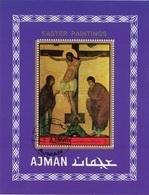 """Ajman 1972 Bf. 459A """"ICONA DELLA CROCIFISSIONE"""" Arte Bizantina Quadro Dipinto Sheet Perf. CTO - Ajman"""