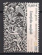 Montenegro  (2008)  Mi.Nr.  184  Gest. / Used  (7ba18) - Montenegro