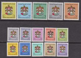 UAE 1982 ** Mi.133/47 Stemma Dello Stato State Emblema Uccelli Birds / Flag MNH - Emirati Arabi Uniti