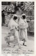 Mostar - Muslim Women Real Photo Postcard 1940 - Bosnie-Herzegovine