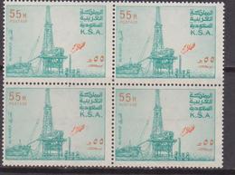 K.S.A Arabia Saudita 1982 Oil Set MNH - Arabia Saudita