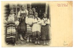 Carte Postale Ancienne Types De Russie 20 - Russie