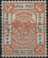 1893 Cina, Soprastampato, Nuovo (*) - Nuovi