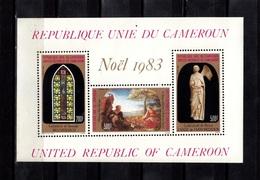 Cmeroun, 1983- Noel 1983, Christmas. Plate NewNH. - Cameroon (1960-...)