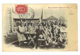 Carte Postale Ancienne Types De Russie 87 - Russie