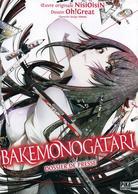 Dossier De Presse - Manga - Bakemonogatari - Oh!Great, NisiOisin - Editions Pika - Livres, BD, Revues