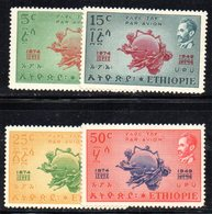 APR1292 - ETIOPIA 1949 ,  Posta Aerea Yvert N. 31/34  ***  MNH (2380A)  Gomma Bicolore  UPU - Ethiopia
