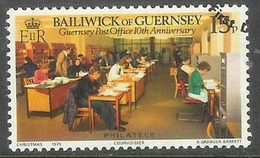 1979 10 Th Anniversary Post Office, 15p, Used - Guernsey