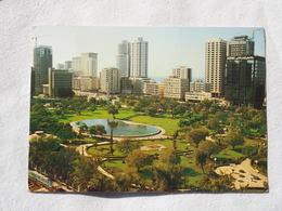 United Arab Emirates Abu Dhabi Park View Stamp 1988     A 191 - Emirati Arabi Uniti