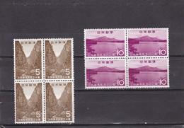 Japon Nº 796 Al 797 En Bloque De Cuatro - 1926-89 Empereur Hirohito (Ere Showa)
