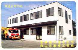 BTP - TRAVAUX PUBLICS - INDUSTRIE - CHANTIER NAVAL - ENGIN - INGENIERIE - CAMION  - TRUCK  - Télécarte Japon - Phonecards