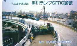 BTP - TRAVAUX PUBLICS - INDUSTRIE - CHANTIER NAVAL - ENGIN - INGENIERIE - CAMION  - TRUCK  - Télécarte Japon - Unclassified