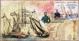 Lote 2473F, Colombia, 2008, SPD-FDC, Armada Nacional, Batalla Naval Lago De Maracaibo, Naval Battle, Sailboat - Colombie