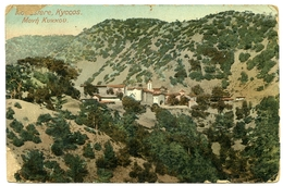 GREECE : KYCCOS - MONASTERE / INFIRMIERIE AMBULANCE - GRANIER GASPARD / 17/18 MACHINE SQUADRON, PALESTINE, 1918 - Grèce