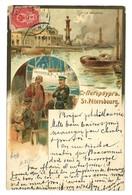 Carte Postale Ancienne Russie St Petersbourg - Russie