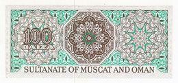 OMAN  P. 1a 100 B 1970 UNC - Oman