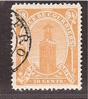 MAROC Locales Fez à Sefro 50c Orange Obl. Sefro - Morocco (1891-1956)
