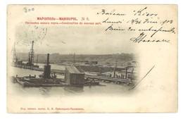 Carte Postale Ancienne Russie  - Marioupol - Construction Du Nouveau Port. - Russie
