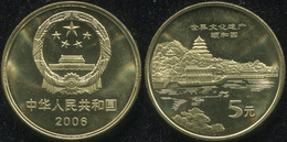 China. 5 Yuan. 2006 (Coin KM#1651. Unc) Summer Palace And Marble Boat - Cina