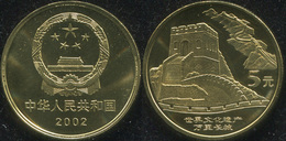China. 5 Yuan. 2002 (Coin KM#1412. Unc) Great Wall Of China - Cina