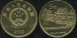 China. 5 Yuan. 2003 (Coin KM#1461. Unc) Chaotian Temple - China