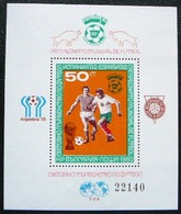 (dcbv-399)  Bulgaria  -  Bulgarie -  Bulgarije  MNH  Mi BF 104 - Fußball-Weltmeisterschaft