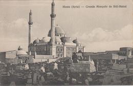 CPA Syrie - Homs - Grande Mosquée De Sidi-Haled (avec Petite Animation) - Syrien