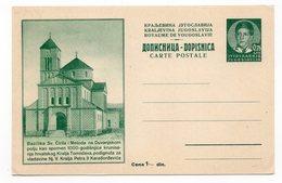 KINGDOM OF YUGOSLAVIA, SERBIA, BAZILIKA CYRILA & METODA IN TOBACO FIELD, POSTAL STATIONERY NOT USED - Interi Postali