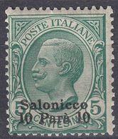 ITALIA - SALONICCO - 1909 - Unificato 1 Nuovo Senza Linguella. - Oficinas Europeas Y Asiáticas