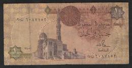 EGYPT  1 POUND   2005 - Aegypten