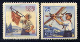 RUSSIE - 2052/2053** - JEUNES PIONNIERS - 1923-1991 URSS