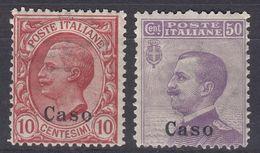 ITALIA - CASO - 1912 - Lotto Di 2 Valori Nuovi Non Linguellati: Unificato 3 E 7. - Aegean (Caso)