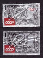USSR, 1961. [2624-25] To The Stars - Raumfahrt