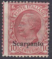 ITALIA - SCARPANTO - 1912 - Unificato 3 Nuovo Non Linguellato. - Egeo (Scarpanto)