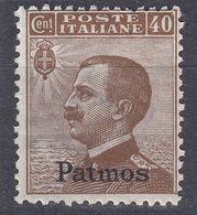 ITALIA - PATMOS - 1912 - Unificato 6 Nuovo Non Linguellato. - Egeo (Patmo)