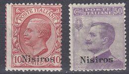 ITALIA - NISIROS - 1912 - Lotto Di 2 Valori Nuovi Non Linguellati: Unificato 3 E 7. - Aegean (Nisiro)