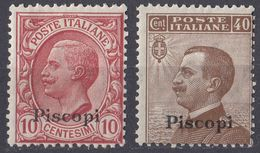 ITALIA - PISCOPI - 1912 - Lotto Di 2 Valori Nuovi Non Linguellati: Unificato 3 E 6. - Aegean (Piscopi)