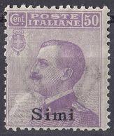 ITALIA - SIMI - 1912 - Unificato 7 Nuovo Non Linguellato. - Egeo (Simi)