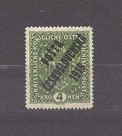 Czechoslovakia 1919 MH * Mi 53 I Sc B20 Austrian Stamps Overprinted POSTA CESKOSLOVENSKA 1919. Tschechoslowakei. - Tchécoslovaquie