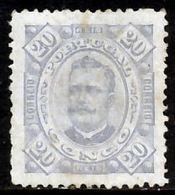 !■■■■■ds■■ Congo 1894 AF#05b* King Carlos Neto 20 Réis Lozanged 12,5 (D134) - Congo Portuguesa