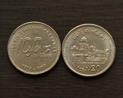 2013 Pakistan 20 Rupees (100 Years Of Islamia College, Peshawar)  Km75 COIN CURRENCY - Pakistan