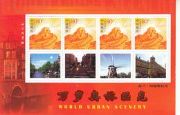 China 2008 Olympic City Wolrd Urban Scenery-Amsterdam Special Sheet - Summer 1928: Amsterdam