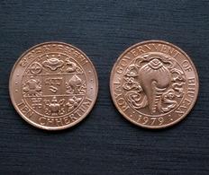 Bhutan 10 CHHERTUM 1979 UNC COIN ASIAN CURRENCY / MONEY - Bhutan
