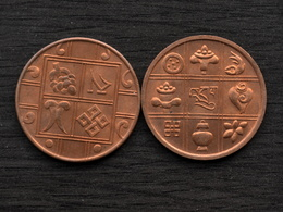 Bhutan 1 Pice 1951 KM27 UNC COIN ASIAN CURRENCY / MONEY - Bhutan