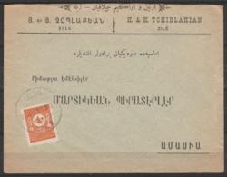 """Turquie - L. Entête """"H & H Tchiblakian"""" Affr. 2p Càd ZILE ? Pour ? (infos Bienvenues ;-) - 1858-1921 Ottoman Empire"""