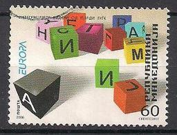Mazedonien  (2006)  Mi.Nr.  389  Gest. / Used  (7ba20)  EUROPA - Mazedonien