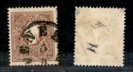 ANTICHI STATI - LOMBARDO VENETO - 1859 - 10 Soldi (31) Usato (32) - Postzegels