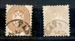 ANTICHI STATI - LOMBARDO VENETO - 1864 - 15 Soldi (45) - Usato - Dentellatura Carente (350) - Postzegels
