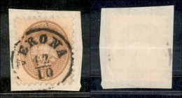 ANTICHI STATI - LOMBARDO VENETO - 1864 - 15 Soldi (45) Su Frammento - Piega Orizzontale (425) - Postzegels
